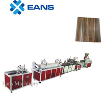 PVC wall panel machine